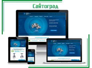 создание сайта под ключ Москва Пермь