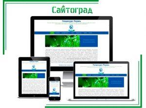 создание сайтов портфолио