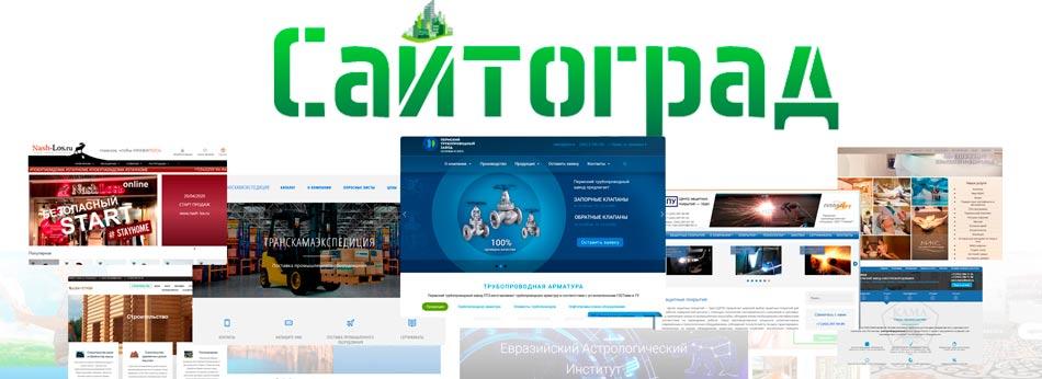 веб студия Москва Пермь