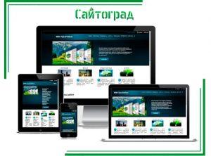 cоздание сайтов Пермь